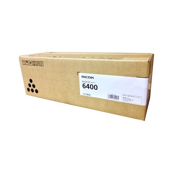 パソコン・周辺機器 PCサプライ・消耗品 インクカートリッジ 関連 リコー トナーカートリッジ6400 600573