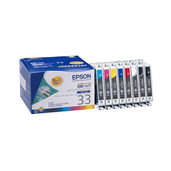 AV・デジモノ (まとめ) エプソン EPSON インクカートリッジ 8色パック IC8CL33 1箱(8個:各色1個) 【×3セット】