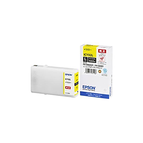 パソコン・周辺機器 PCサプライ・消耗品 インクカートリッジ 関連 【純正品】 EPSON(エプソン) ICY92L イエローインクカートリッジL