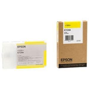 パソコン・周辺機器 (業務用10セット) EPSON(エプソン) IJインクカートリッジ ICY24A イエロー 【×10セット】