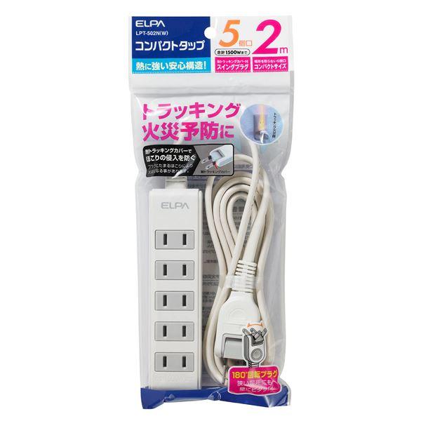 パソコン・周辺機器 (まとめ買い) ELPA コンパクトタップ 5個口 2m LPT-502N(W) 【×20セット】