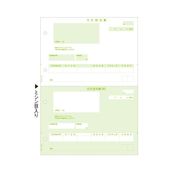 文房具・事務用品 紙製品・封筒 伝票 関連 合計請求書 A4タテ 2面GB1121 1セット(500枚)
