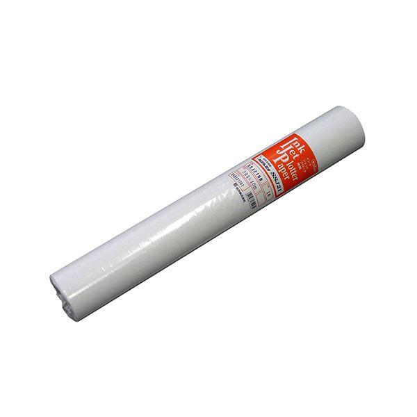 パソコン・周辺機器 PCサプライ・消耗品 コピー用紙・印刷用紙 関連 NデルミナSSJ21(白色合成紙)914mm×40m 2インチコア SSJ210Z 1本