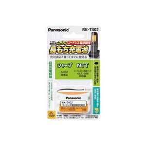 (まとめ買い)コードレス電話機用充電池BK-T402 1個【×3セット】
