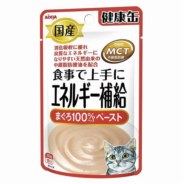 猫用品 キャットフード・サプリメント 関連 (まとめ買い)国産健康缶パウチ エネルギー補給まぐろペースト 40g【×48セット】【ペット用品・猫用フード】
