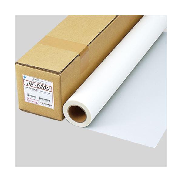 パソコン・周辺機器 PCサプライ・消耗品 コピー用紙・印刷用紙 関連 JP-D400SPETフィルム片面マット加工 594mm×40m 1本