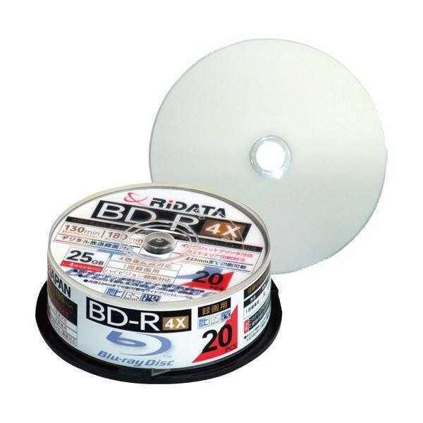 パソコン・周辺機器 関連 (まとめ)録画用BD-R 130分1-4倍速 ホワイトワイドプリンタブル スピンドルケース BD-R130PW 4X.20SP C1パック(20枚) 【×2セット】
