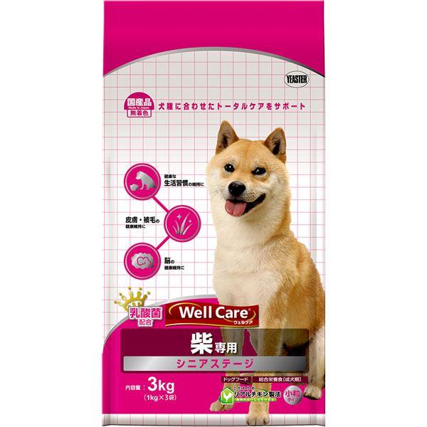 犬用品 ドッグフード・サプリメント 関連 (まとめ買い)柴専用 シニアステージ 3kg【×4セット】【ペット用品・犬用フード】
