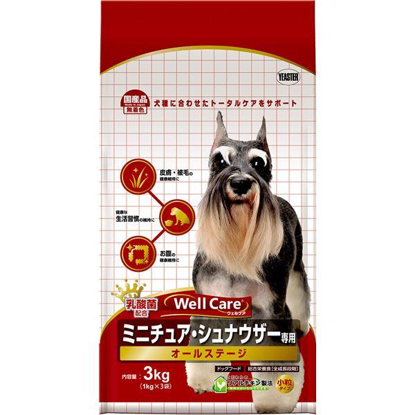犬用品 ドッグフード・サプリメント 関連 (まとめ買い)ミニチュア・シュナウザー専用 オールステージ 3kg【×4セット】【ペット用品・犬用フード】