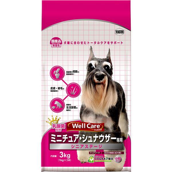 犬用品 ドッグフード・サプリメント 関連 (まとめ買い)ミニチュア・シュナウザー専用 シニアステージ 3kg【×4セット】【ペット用品・犬用フード】
