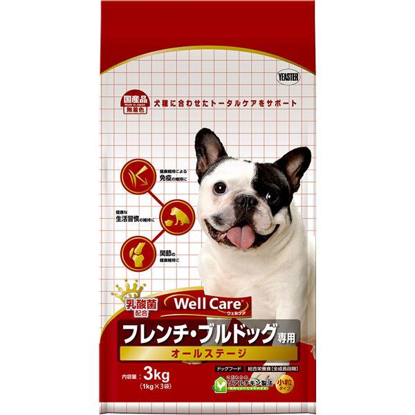 犬用品 ドッグフード・サプリメント 関連 (まとめ買い)フレンチ・ブルドッグ専用 オールステージ 3kg【×4セット】【ペット用品・犬用フード】