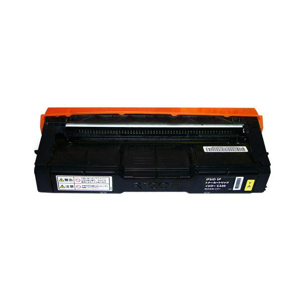 パソコン・周辺機器 PCサプライ・消耗品 インクカートリッジ 関連 エコサイクルトナー SPトナーC220タイプ イエロー 1個