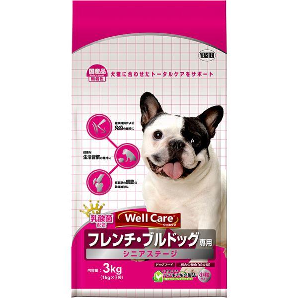犬用品 ドッグフード・サプリメント 関連 (まとめ買い)フレンチ・ブルドッグ専用 シニアステージ 3kg【×4セット】【ペット用品・犬用フード】