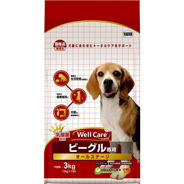 犬用品 ドッグフード・サプリメント 関連 (まとめ買い)ビーグル専用 オールステージ 3kg【×4セット】【ペット用品・犬用フード】