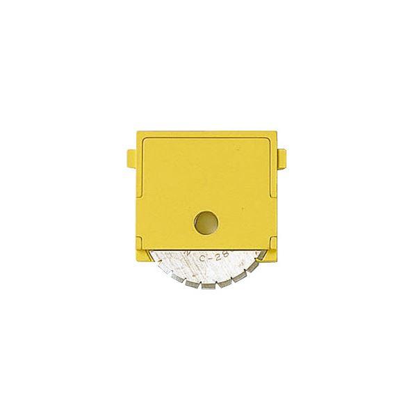 文房具・事務用品 はさみ・裁断用品 裁断機・ディスクカッター 関連 (まとめ買い) ペーパーカッターロータリー式用ミシン目刃 DN61・62・63用 DN-600B 1パック(2個) 【×10セット】