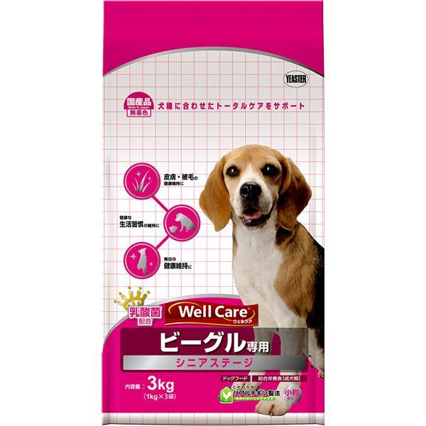 犬用品 ドッグフード・サプリメント 関連 (まとめ買い)ビーグル専用 シニアステージ 3kg【×4セット】【ペット用品・犬用フード】