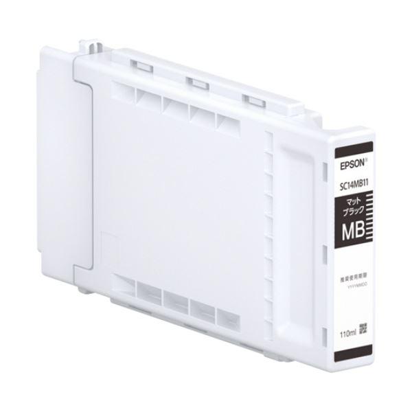 パソコン・周辺機器 PCサプライ・消耗品 インクカートリッジ 関連 インクカートリッジマットブラック 110ml SC14MB11 1個