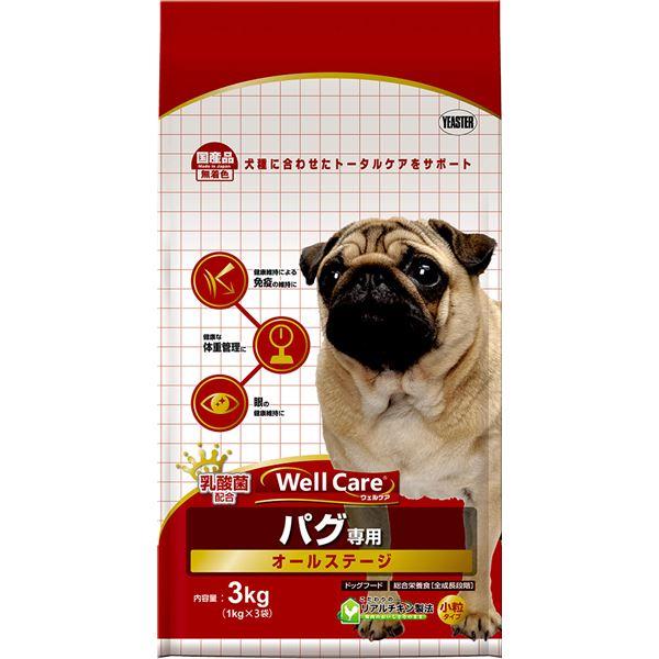 犬用品 ドッグフード・サプリメント 関連 (まとめ買い)パグ専用 オールステージ 3kg【×4セット】【ペット用品・犬用フード】