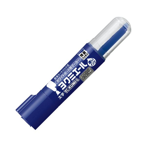 生活 雑貨 通販 (まとめ) コクヨ ホワイトボード用マーカーペン ヨクミエール 太字・丸芯 青 PM-B503B 1本 【×50セット】