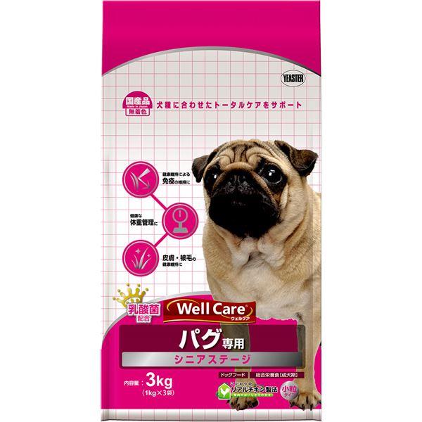 犬用品 ドッグフード・サプリメント 関連 (まとめ買い)パグ専用 シニアステージ 3kg【×4セット】【ペット用品・犬用フード】