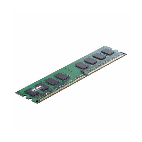 パソコン・周辺機器 関連 法人向け PC2-5300DDR2 667MHz 240Pin SDRAM DIMM 1GB MV-D2/667-1G 1枚