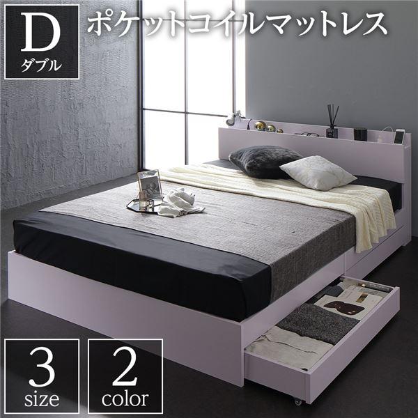 インテリア・寝具・収納 ベッド フレーム・マットレスセット 関連 木製 宮付き コンセント付き キャスター付き引き出し 収納ベッド ホワイト ダブル ポケットコイルマットレス付き