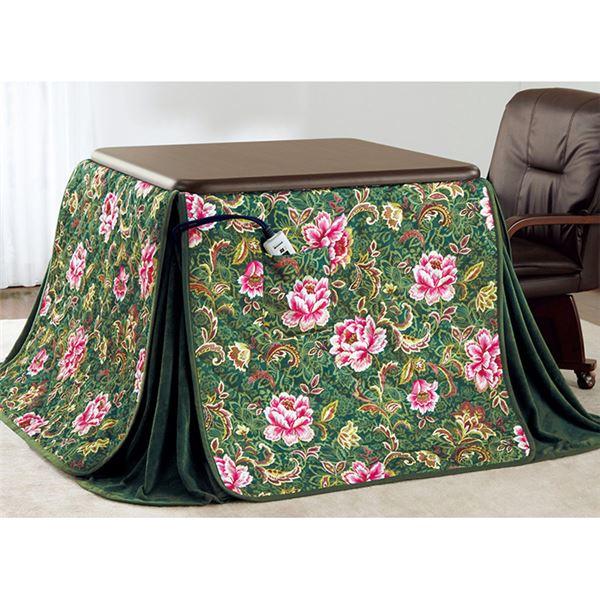 こたつ用布団・カバー こたつ用掛け布団 関連 こたつテーブル用 布団2点セット(掛布団+上掛け) 幅80cm用 グリーン