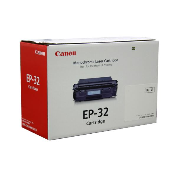 パソコン・周辺機器 PCサプライ・消耗品 インクリボン 関連 EP-32 トナーカートリッジ1561A013 1個
