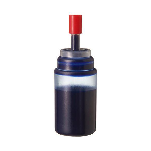 【薬用入浴剤 招福の湯 付き】 日用雑貨 (まとめ) ぺんてる ボードマーカータフ補充 MWR1-CM 青【×50セット】