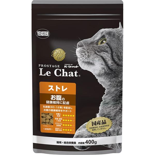 猫用品 キャットフード・サプリメント 関連 (まとめ買い)ストレ 400g【×10セット】【ペット用品・猫用フード】