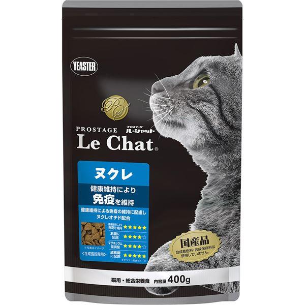 猫用品 キャットフード・サプリメント 関連 (まとめ買い)ヌクレ 400g【×10セット】【ペット用品・猫用フード】