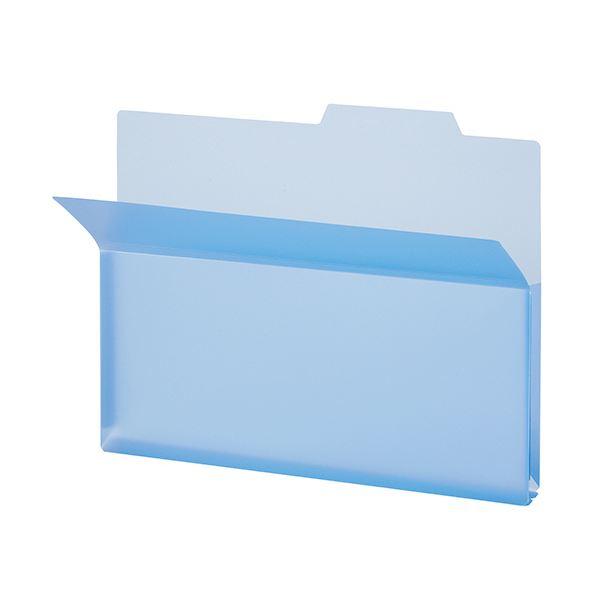 収納用品 マガジンボックス・ファイルボックス 関連 (まとめ買い)PP製持ち出しフォルダーA4 ブルー 1パック(5冊) 【×10セット】