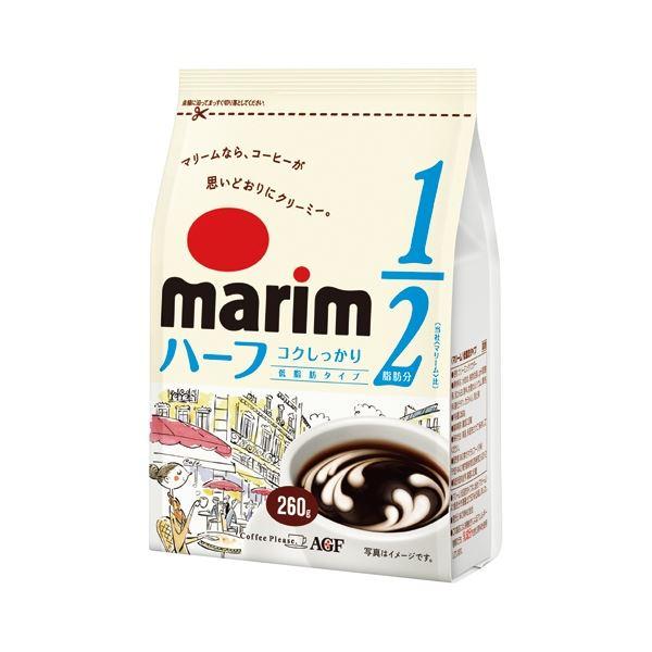 コーヒー 砂糖・シロップ・ミルク 関連 (まとめ)マリーム 低脂肪タイプ 260g3袋【×5セット】