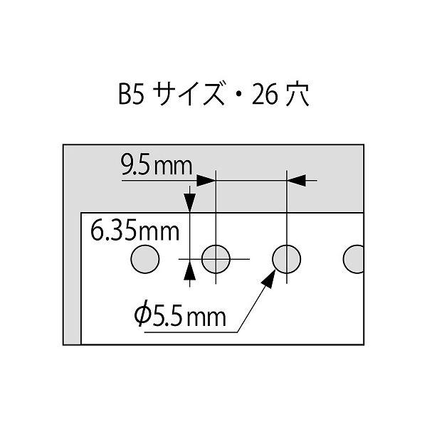 ホッチキス・穴あきパンチ 穴あきパンチ 関連 (まとめ)カール事務器 グリッサーパンチ スライド多穴 SP-26 26穴【×5セット】
