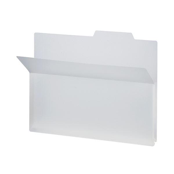 収納用品 マガジンボックス・ファイルボックス 関連 (まとめ買い)PP製持ち出しフォルダーA4 ホワイト 1パック(5冊) 【×10セット】