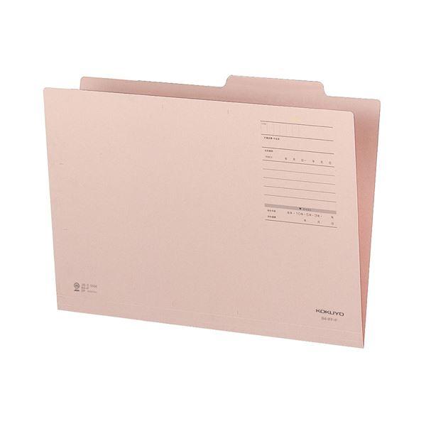 文具・オフィス用品関連 (まとめ)個別フォルダー(カラー・Fタイプ) B4 ピンク B4-IFF-P 1セット(10冊) 【×5セット】