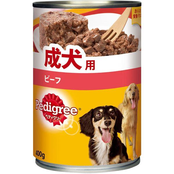 犬関連 (まとめ)ペディグリー 成犬用 ビーフ 400g【×24セット】【ペット用品・犬用フード】