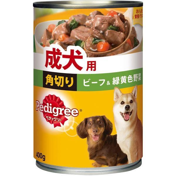 犬用品 ドッグフード・サプリメント 関連 (まとめ買い)成犬用 角切りビーフ&緑黄色野菜 400g【×24セット】【ペット用品・犬用フード】