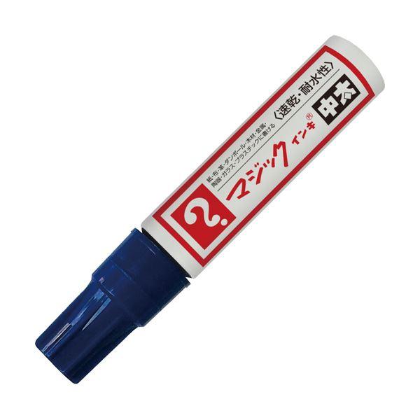 文房具・事務用品 筆記具 関連 (まとめ買い) 油性マーカー マジックインキ中太 青 MTB-T3 1本 【×30セット】