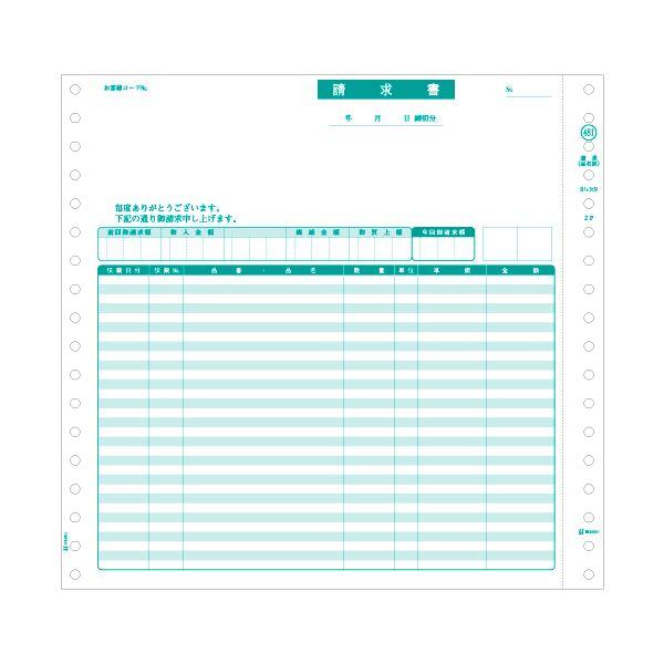 伝票関連 請求書(品名別)9_1/2×9インチ 2P GB481 1箱(200組)