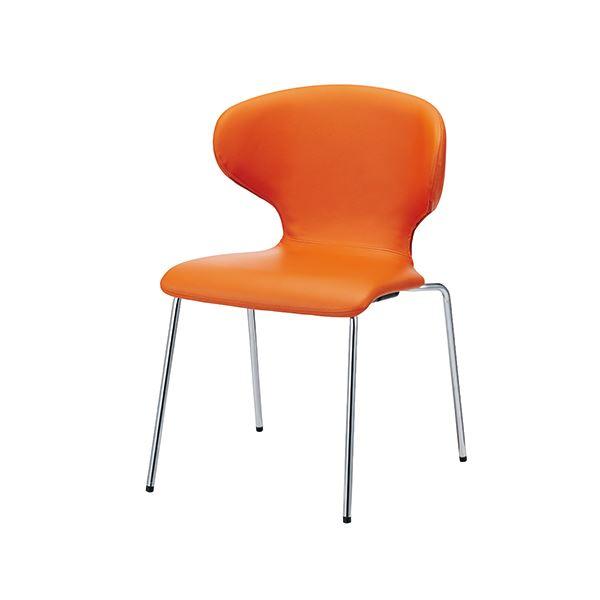 オフィス家具関連 FRENZ 会議イス PN-N65L オレンジ 固定脚