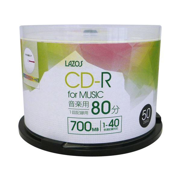 【薬用入浴剤 招福の湯 付き】 日用雑貨 10個セット Lazos 音楽用 CD-R 50枚組 L-MCD50PX10