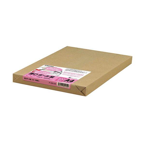 (まとめ) 薄口ボール紙 A4ナ-SB134 1パック(100枚) 【×3セット】