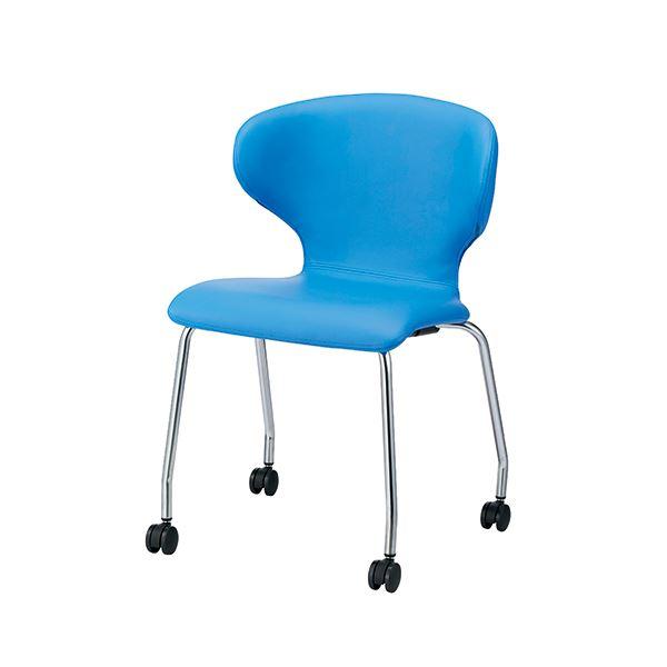 オフィス家具関連 FRENZ 会議イス PN-NK65L ブルー キャスター脚