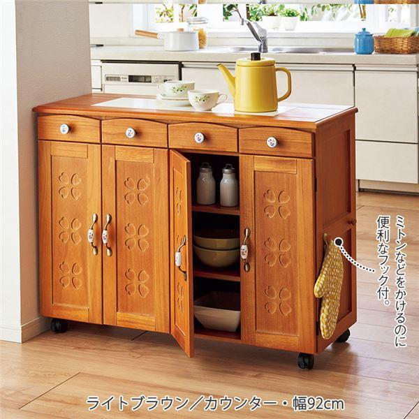 かわいい キッチン収納 【カウンター型 幅92cm ライトブラウン】 木製 桐材 取っ手 キャスター付き 〔台所収納〕