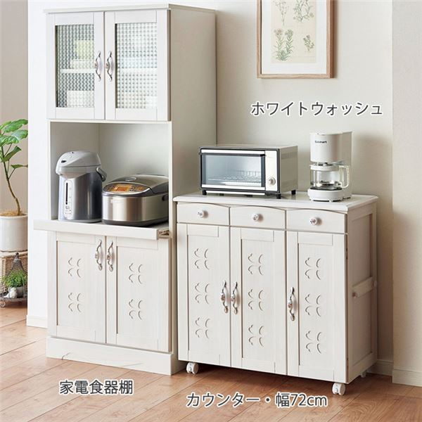 かわいい キッチン収納 【家電食器棚型 幅60cm ホワイトウォッシュ】 木製 桐材 取っ手 キャスター付き 〔台所収納〕