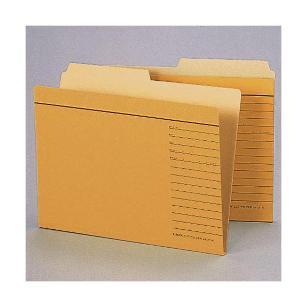 文具・オフィス用品関連 (まとめ)カットフォルダー A4判A4-2F-R-20P 1パック(20冊) 【×3セット】