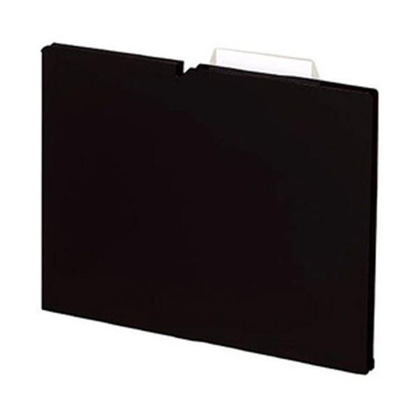 生活 雑貨 通販 (まとめ)コクヨ 個別フォルダー【NEOS】(PP製) A4 マチ幅1.5cm ブラック A4P-NEF15D 1パック(10冊)【×5セット】