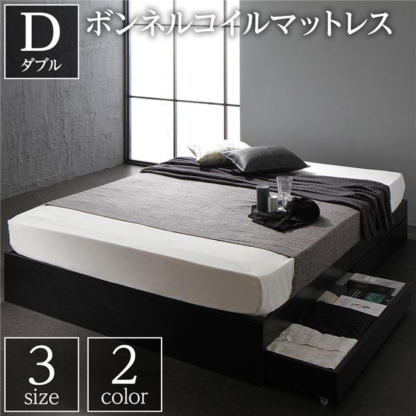 インテリア・寝具・収納 ベッド フレーム・マットレスセット 関連 木製 シンプル ヘッドレス 引出し付き 収納ベッド ブラック ダブル ボンネルコイルマットレス付き