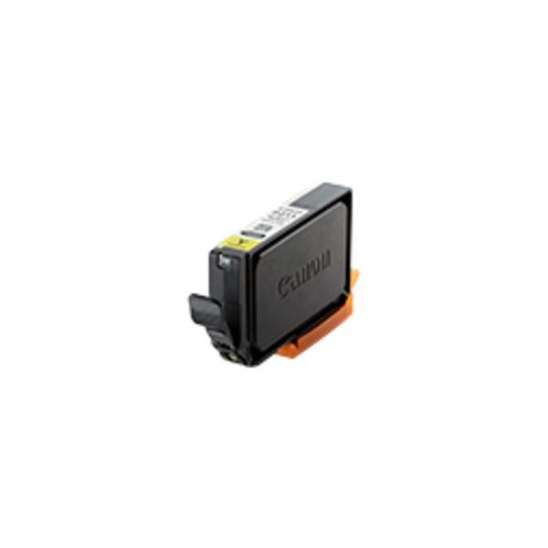 パソコン・周辺機器 PCサプライ・消耗品 インクカートリッジ 関連 (まとめ)インクタンク BJI-P211Y(1P) 染料イエロー 14.5ml 9033B002 1本 【×2セット】